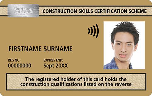 Gold-CSCS-Card-Advanced-Craft