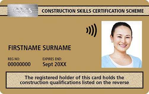 Gold-CSCS-Card-Supervisory